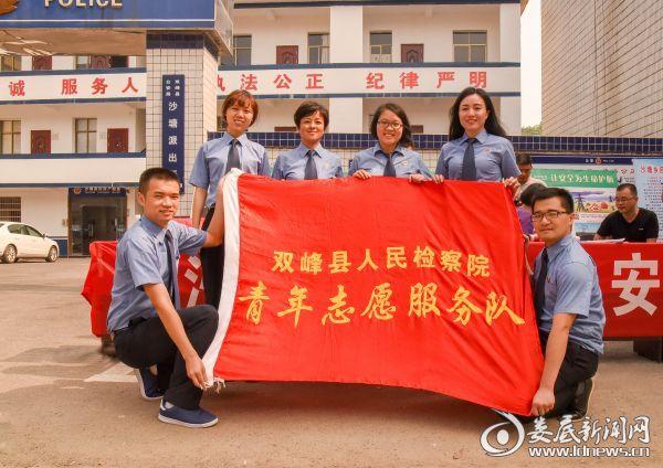 青年志愿服务队