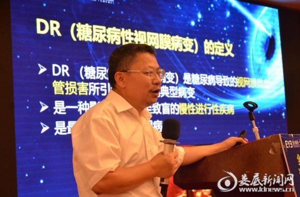 娄底爱尔眼科医院CEO兼院长廖华分享《白内障相关知识》和《糖尿病眼底病变治疗与预防》