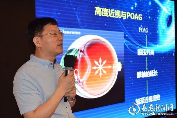 爱尔眼科医院集团青光眼专家段宣初分享《高度近视与原发性开角型青光眼》