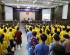 新化县法院集中公开宣判五起涉毒案件
