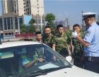 """涟源市公安局举办""""农村交警中队""""协警培训班"""