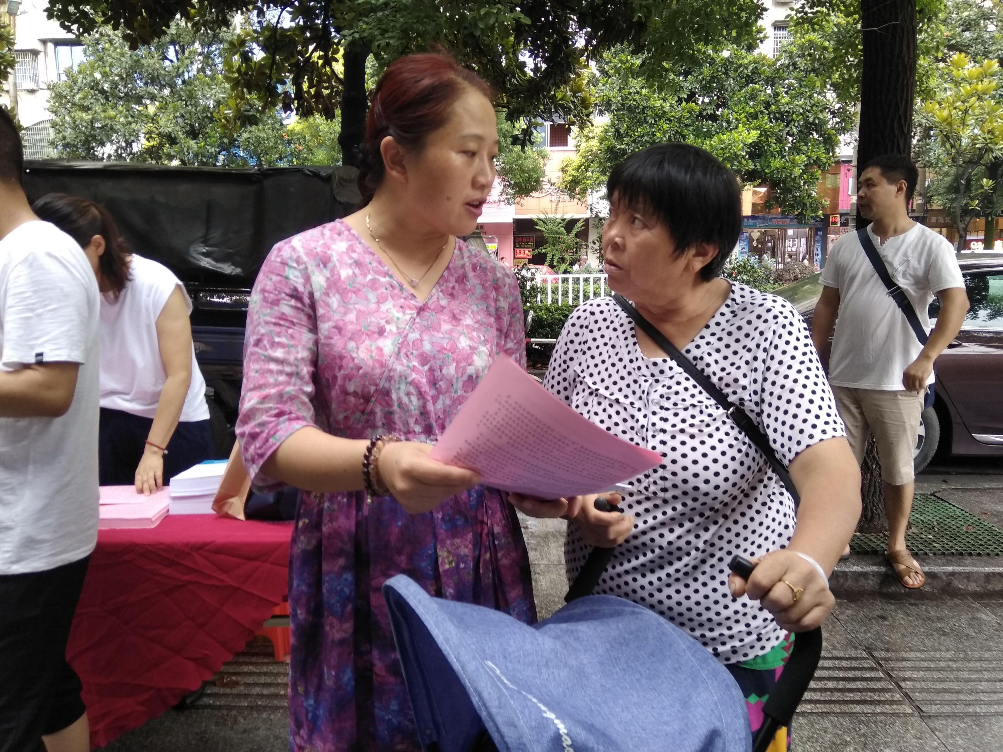 冷水江市发改局开展《价格法》实施20周年宣传活动