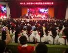 新化县上渡街道中心学校举行国学经典诵读大赛