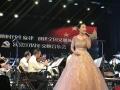 娄底举行庆祝建党97周年交响音乐会 近8000网友在线欣赏