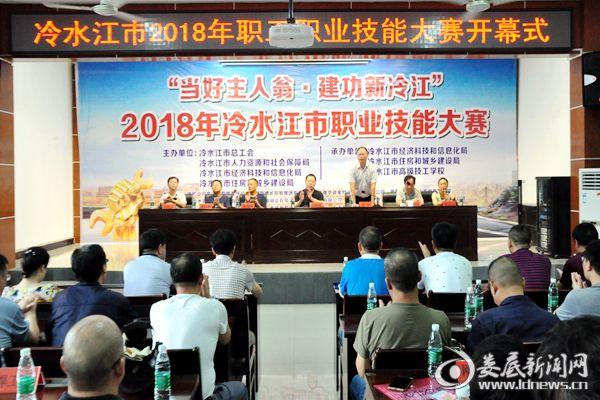 (2018年冷水江市职业技能大赛正式现场。)DSC_6725