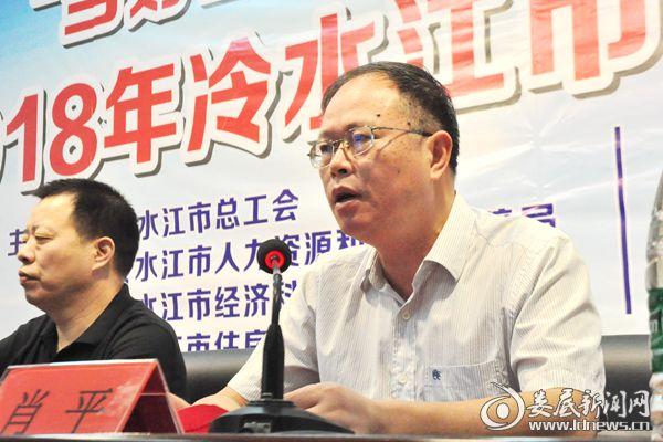 (冷水江市总工会党组书记肖平开幕式致词。)DSC_6718