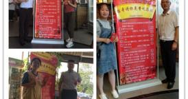 """""""莘莘学子 金榜题名"""" 挣钱网猛哥海鲜暑期推出高考特惠活动"""
