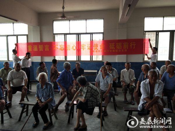 图片2图为双峰农商银行甘棠联合支部在甘棠敬老院慰送温暖、献爱心