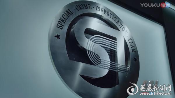 """(悬疑网剧《S.C.I.谜案集》简称""""SCI"""")"""