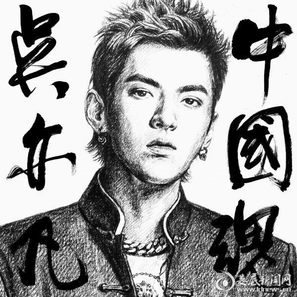 《中国魂》单曲封面