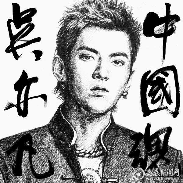中国魂 单曲封面