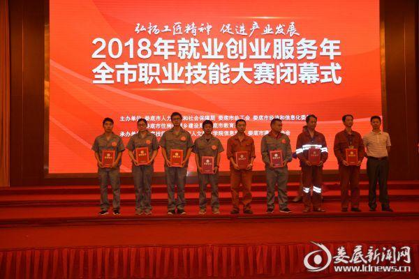 学院部分获奖选手(左起一、二、三、四)与颁奖嘉宾合影留念.