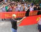 冷水江市司法局组织开展红色教育活动