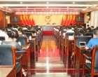 政协娄底市第五届委员会常务委员会第七次会议召开