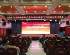 冷水江市规划局参加政府门户网站业务培训