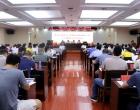 娄底市直机关党建第四届通联工作会议暨通讯员培训班举行