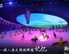 """【新时代·幸福美丽新边疆】震撼大剧《蒙古马》打造""""马都""""新名片"""