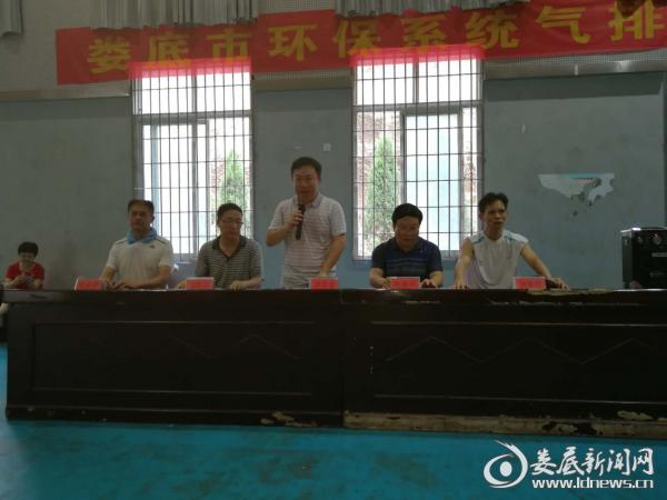 (娄底市环保局党组书记刘文波致闭幕辞)