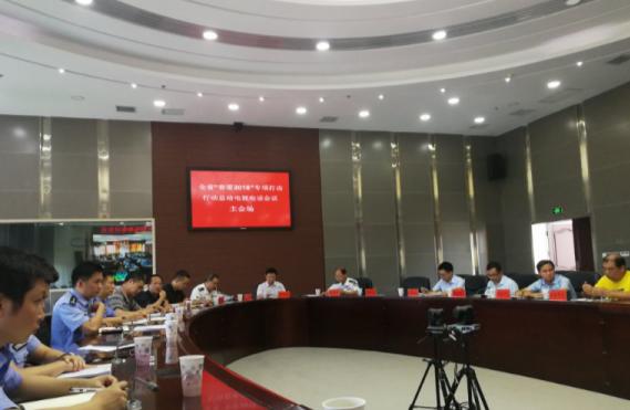 """新化县森林公安局在省""""春雷2018""""专项打击行动总结电视电话会议上发言"""