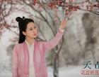 杨紫《天乩之白蛇传说》破11亿  演技实力备受认可