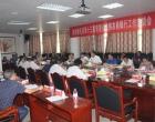 政协新化县第十三届委员会常务委员会视察新化农商银行
