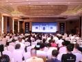 娄底特色小镇建设招商推介会在杭州举行 签约项目28个