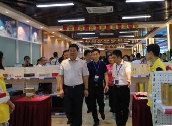 2018年湖南名优商品展现生意业务运动在上海举行