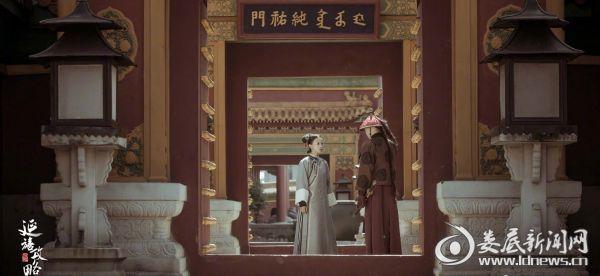 (魏璎珞傅恒)