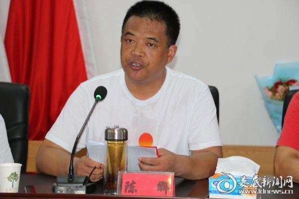 娄底市风景园林管理处党委书记、主任陈辉致辞