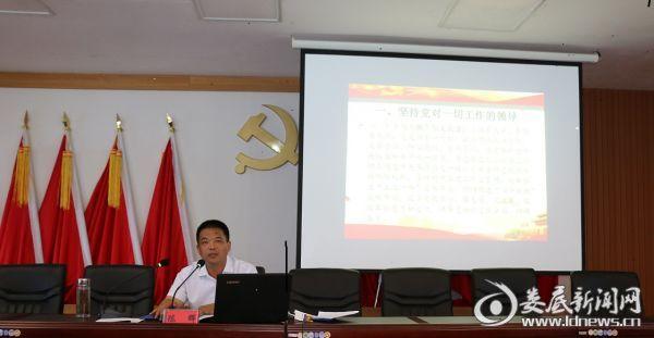 园林处党委书记陈辉做专题辅导6