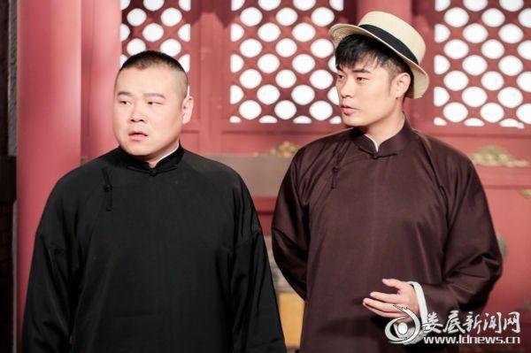 (陈赫岳云鹏)