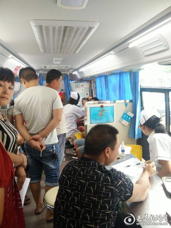 献血活动现场(一)