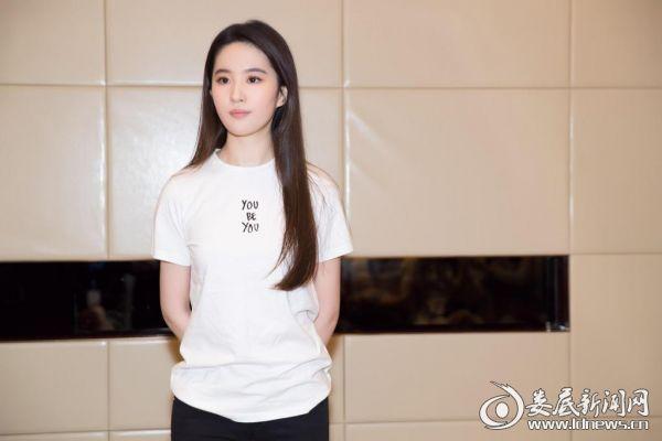 (刘亦菲)