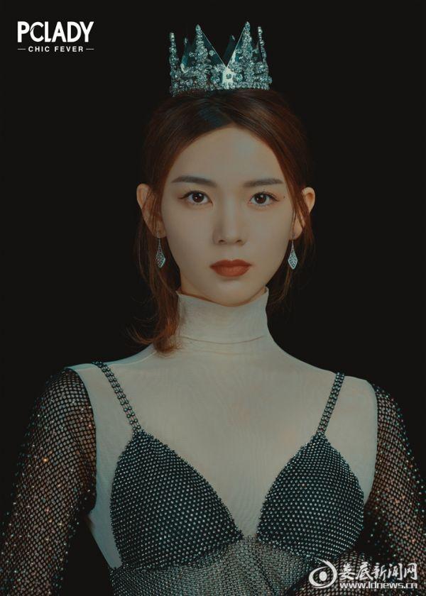 陈瑶女王范儿十足