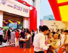 碧桂园·娄星府城市展厅盛装开放 星耀启程