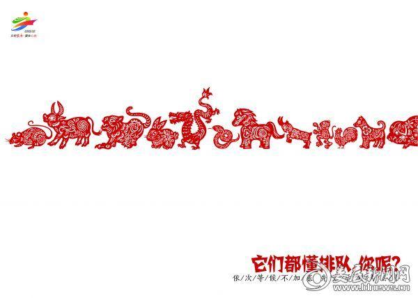 1等奖04陈丹丹-12生肖