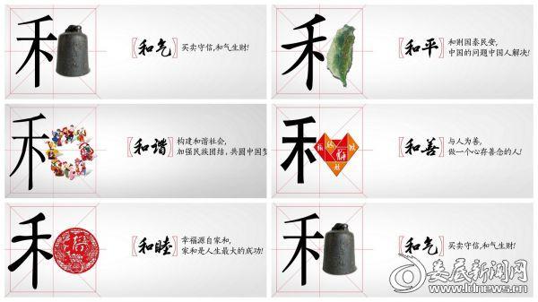 06钟黎辉-和文化