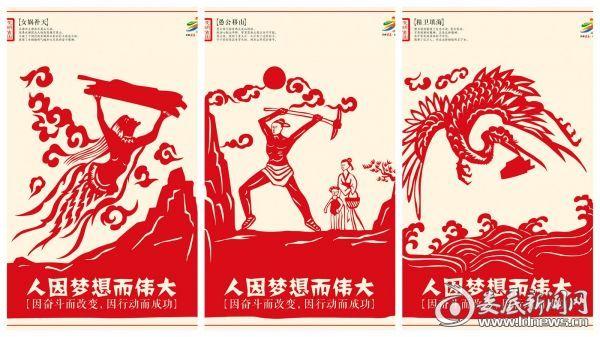 10苏霏-剪纸系列