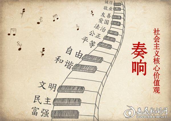 3等奖21张盼盼-最美的旋律