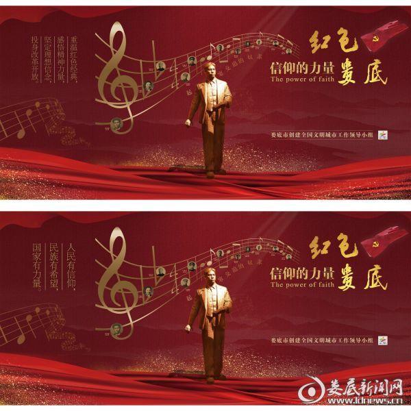 3等奖31李雨程-红色娄底