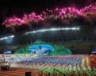 湖南省第十三届运动会在衡阳隆重开幕