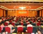 湖南省第二次全国污染源普查娄底片区入户调查技术培训班举行