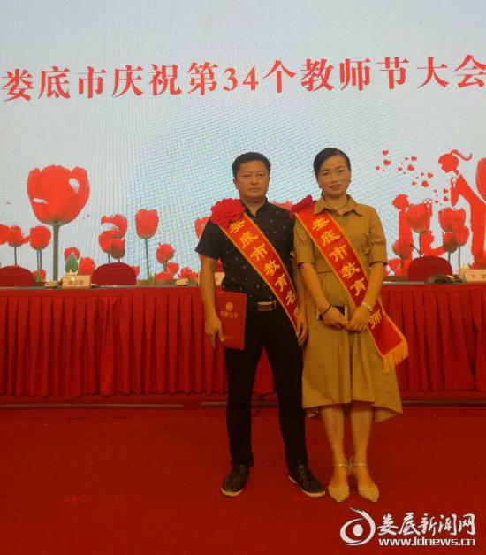 (图为蔡朝晖、谭铭容夫妇双双获奖)