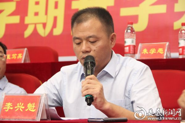 双峰县副县长李兴魁致辞