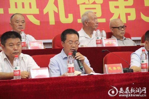 双峰一中党委书记、校长毛果明作报告