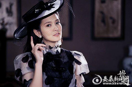 图一:肖茵《娘道》饰洪凤鸣