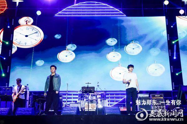 水木年华亮相郑州音乐节