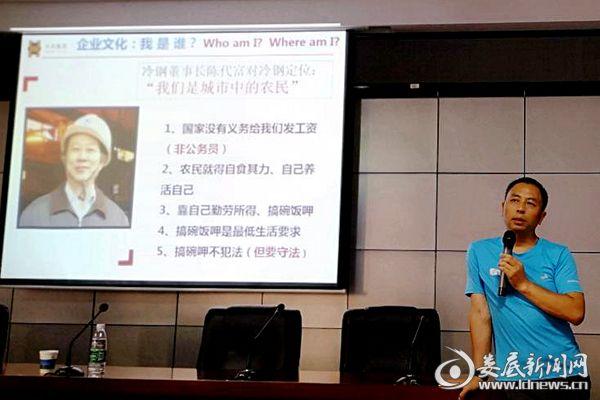 湖南博长钢贸总经理姜俊清在为研修班学员开展集训。D_3699