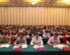 娄底举办党委(党组)中心组学习秘书培训班 提升学习服务水平