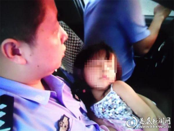 巡特警队员帮助一名五岁走失小女孩寻找家人获赞1